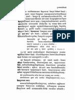 Purana 224.pdf