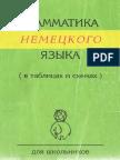 nemec_lang.pdf