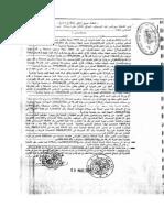Les documents de la controversée transaction des 14 hectares de Bouchaoui (Alger)