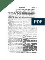 ayodhya kanda-a8.pdf
