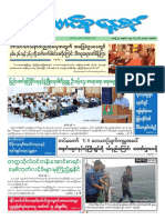 Union Daily (12-6-2017)