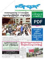 Union Daily_11-6-2017