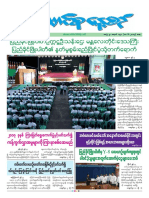 Union Daily_10-6-2017