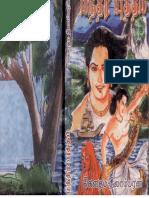 MANDHIRA YUTHTHAM(OrathanaduKarthik.blogspot.com)