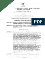 Proyecto de Ley Caja Compensadora para jubilación del 82% móvil para trabajadores no docentes