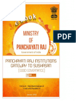 E-Book Ministry of Panchayati Raj, Government of India