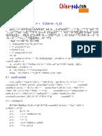 003-cron-at-nohup后台执行命令.pdf