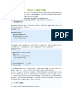 JDK8十大新特性详解