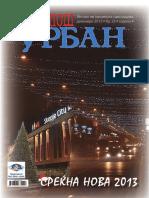 Карпош Урбан бр.23