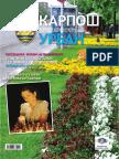 karpos_urban_8.pdf