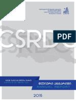 წლიური ანგარიში - 2015/ ANNUAL REPORT - 2015