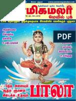 Aanmeegamalar Mail Book June 1-15
