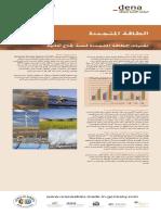 TA2010_ar_web.pdf