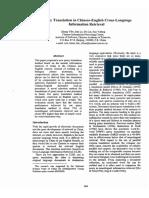 Zhang Yibo - Query Translation in Chinese-English Cross-Language Information Retrieval.pdf