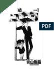 Detective Conan 1-10 manga