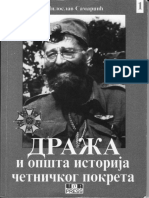 Milosav Samardzic - Draza Mihailovic i Opsta Istorija Cetnickog Pokreta - 01