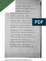 187792612-23761178-Unmattha-Bhairavam7.pdf