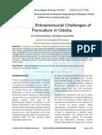 V3I807.pdf