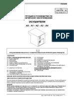 2200772340 ed 06 (RUS) .pdf