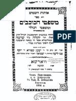 Hebrewbooks_org_31317 (1).pdf