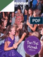 Jewish Standard Bar/Bat Mitzvah Supplement, Summer 2017