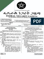 Proc No. 281-2002 Telecommunications (Amendment)