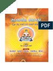 149805Samved-gujarati.pdf