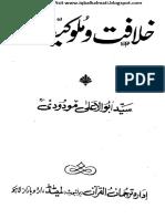 mududi-khilfat.pdf