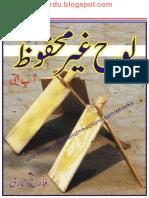Loh e Ghair Mehfooz by Farigh Bukhari