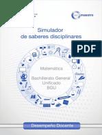 MatematicaBGU.pdf