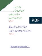 Urdu_Poem