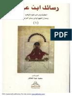 20.Al3zmaMratb4LomWahb_rsail1