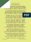 MahishasuraMardini-Tamil.pdf