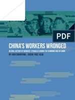 Chin as Workers Wronged PDF