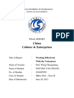China-Culture.docx
