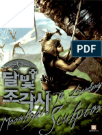 The Legendary Moonlight Sculpto - NAM Heesung Volume 4