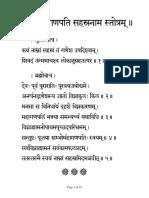 GANAPATI1000.pdf