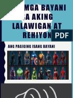 Ang Mga Bayani Sa Aking Lalawigan at Rehiyon