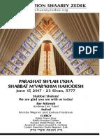 June 17, 2017 Shabbat Card