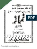 Namaz Asna Ashar