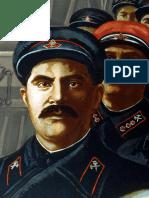 Униформа наркомата путей сообщения СССР. Часть 1