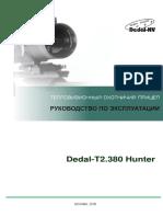 DedalT2 380 Hunter Ver 4 2