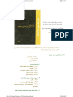 Mabhas-13 - 2.pdf