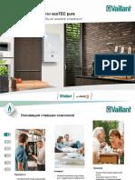 Презентация Vaillant ecoTEC Pure