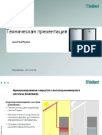 Обучение auroFLOW plus актуальна презентація.pptx