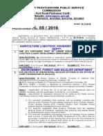 Advt No.5 2016 (1)