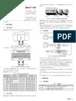 EC20-8TC (1)