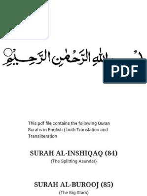 Quran Surahs Al-Inshiqaq, Al-Burooj, At-Tariq Transliteration and