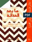 ما بعد الحداثة - محمد سبيلا و عبد السلام بنعبد العالي