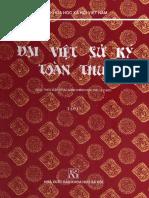 (1697) Đại Việt Sử Ký Toàn Thư - Tập 1 - Ngô Sĩ Liên - Viện KHXH Việt Nam